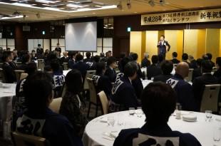 名古屋市中区のクレストンホテルで2016年の新年祝賀会を開催しました。