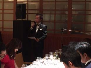 関連会社の設立40周年記念パーティー